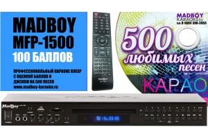 MadBoy MFP-1500 мультиформатный караоке плеер