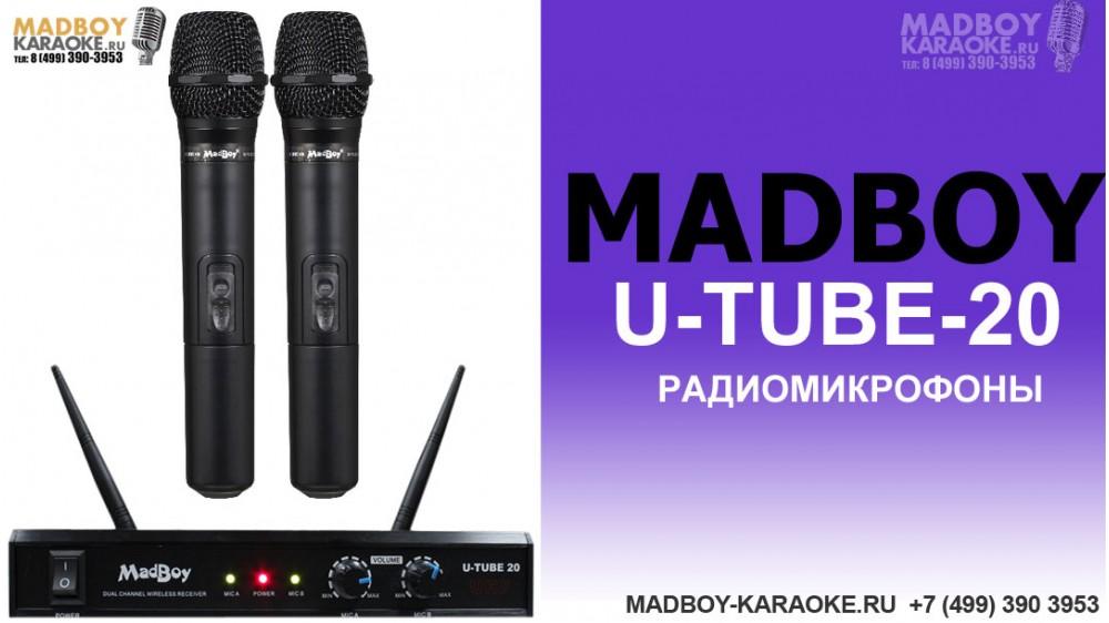 Madboy u-tube 20 комплект беспроводных микрофонов