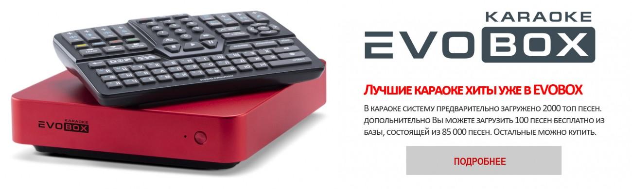 dlya-doma-1